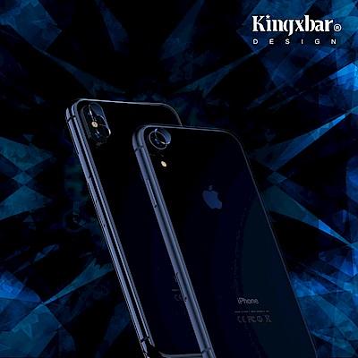 Kingxbar iPhone X/XS/XS Max藍寶石鏡頭鋼化玻璃保護貼