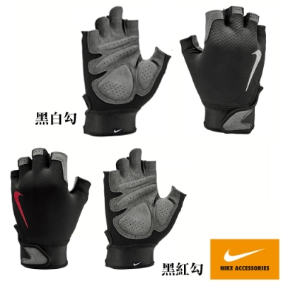 NIKE MEN S ULTIMATE FITNESS 手套 共二款
