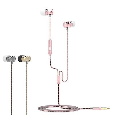 UiiSii US80 N°5香水線材入耳式線控耳機