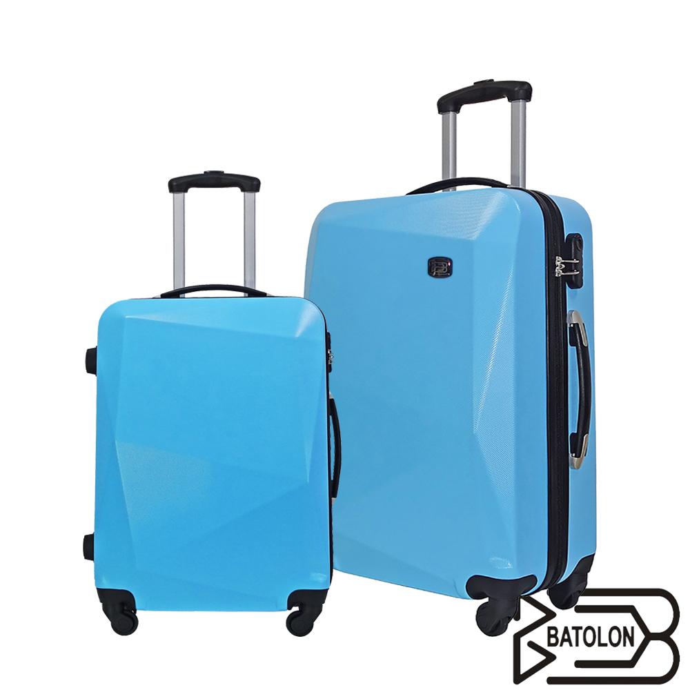 Batolon 寶龍 24+28吋 亮采ABS硬殼箱/行李箱/旅行箱