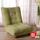 Cest Chic-Kitazawa 北澤(厚)和室椅-14段調節(Green)