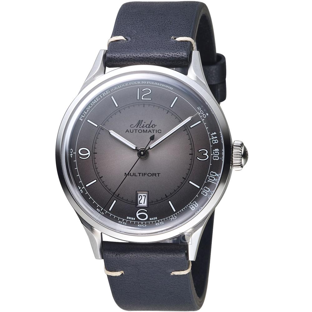MIDO美度先鋒系列傳承者脈搏腕錶(M0404071606000)-灰