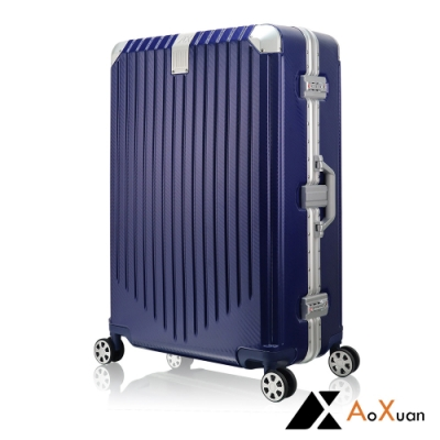 AoXuan 29吋行李箱PC格紋鋁框旅行箱 時光旅行(藍色)