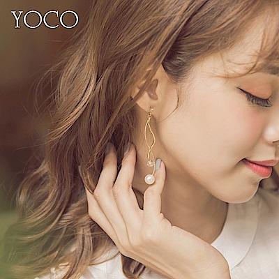 東京著衣-yoco 時髦名媛金屬珍珠垂墜耳環(共一色)