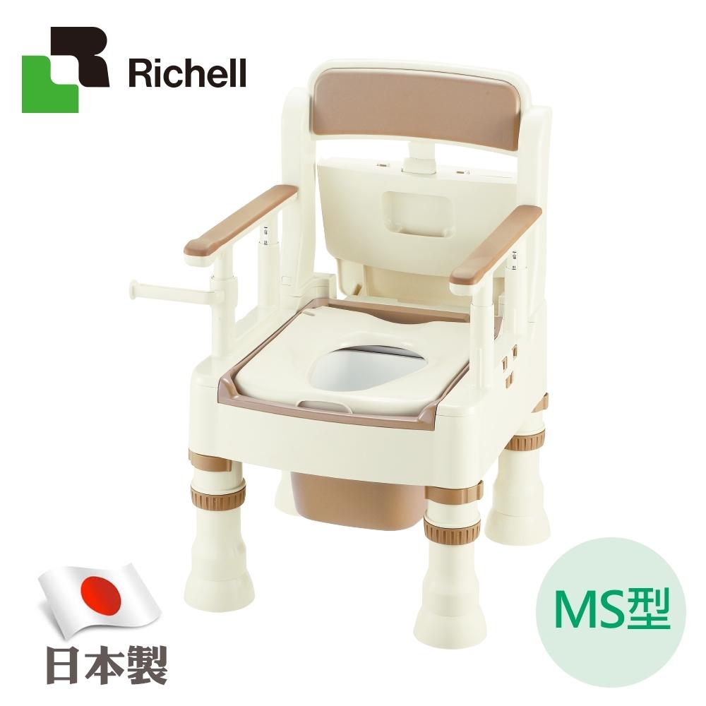 日本利其爾Richell 可擕式舒適便座MS型-象牙白