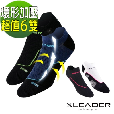 LEADER ST-01環形加壓網眼導流透氣護踝薄除臭運動襪 6雙