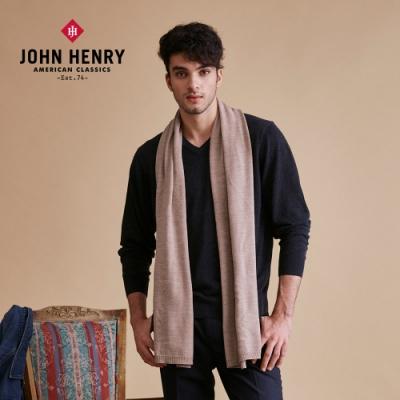 【JOHN HENRY】美麗諾羊毛圍巾-三色選