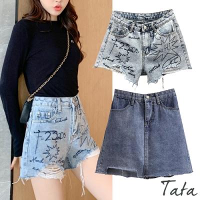 [時時樂]TATA 設計款丹寧短褲/短裙