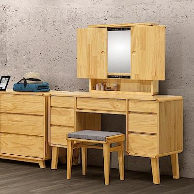 D&T 德泰傢俱 MILANO實木4尺化妝台(含椅)-121x45x147.6cm