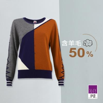 ILEY伊蕾 個性鉚釘撞色幾何針織上衣(紫)