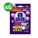 【小兒利撒爾】Quti軟糖 x六包組 晶明葉黃素(營養機能食品/兒童葉黃素軟糖)