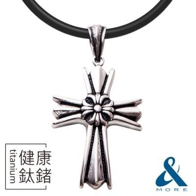 &MORE愛迪莫鈦鍺-健康鍺鈦項鍊-MEGA POWE II-神聖十字(男款)