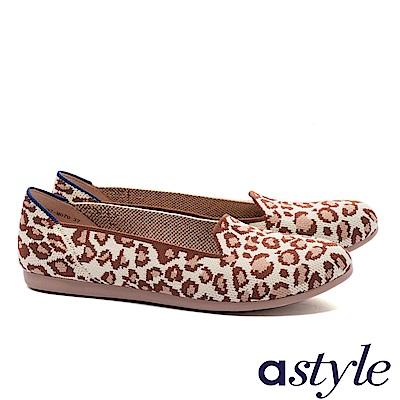 平底鞋 astyle 俏皮休閒系列 可愛活潑豹紋舒適飛織平底鞋-米