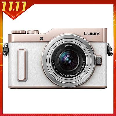 PANASONIC LUMIX GF10+12-32mm 單鏡變焦組(公司貨)(白)