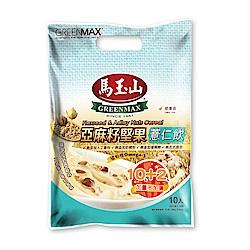 馬玉山 亞麻籽堅果薏仁飲(28gx10入)+免費加量2小包