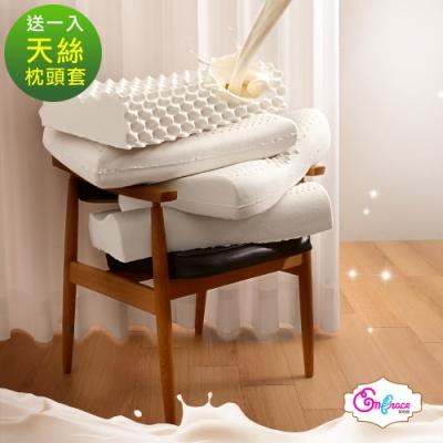 (加贈純天絲枕套1入) Embrace英柏絲特選100%天然乳膠枕 頸部支撐 紓壓 按摩 Q彈 舒鼾 深層睡眠