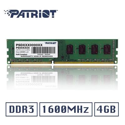 (6/20前再送3%超贈點)PATRIOT美商博帝 DDR3 1600 4GB桌上型記憶體 (PSD34G16002)