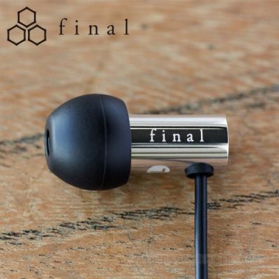 日本 Final E3000 耳道式高音質耳機