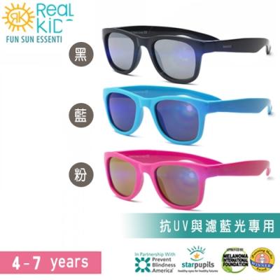 美國《RKS》兒童4-7歲濾藍光/抗uv太陽眼鏡(3色)
