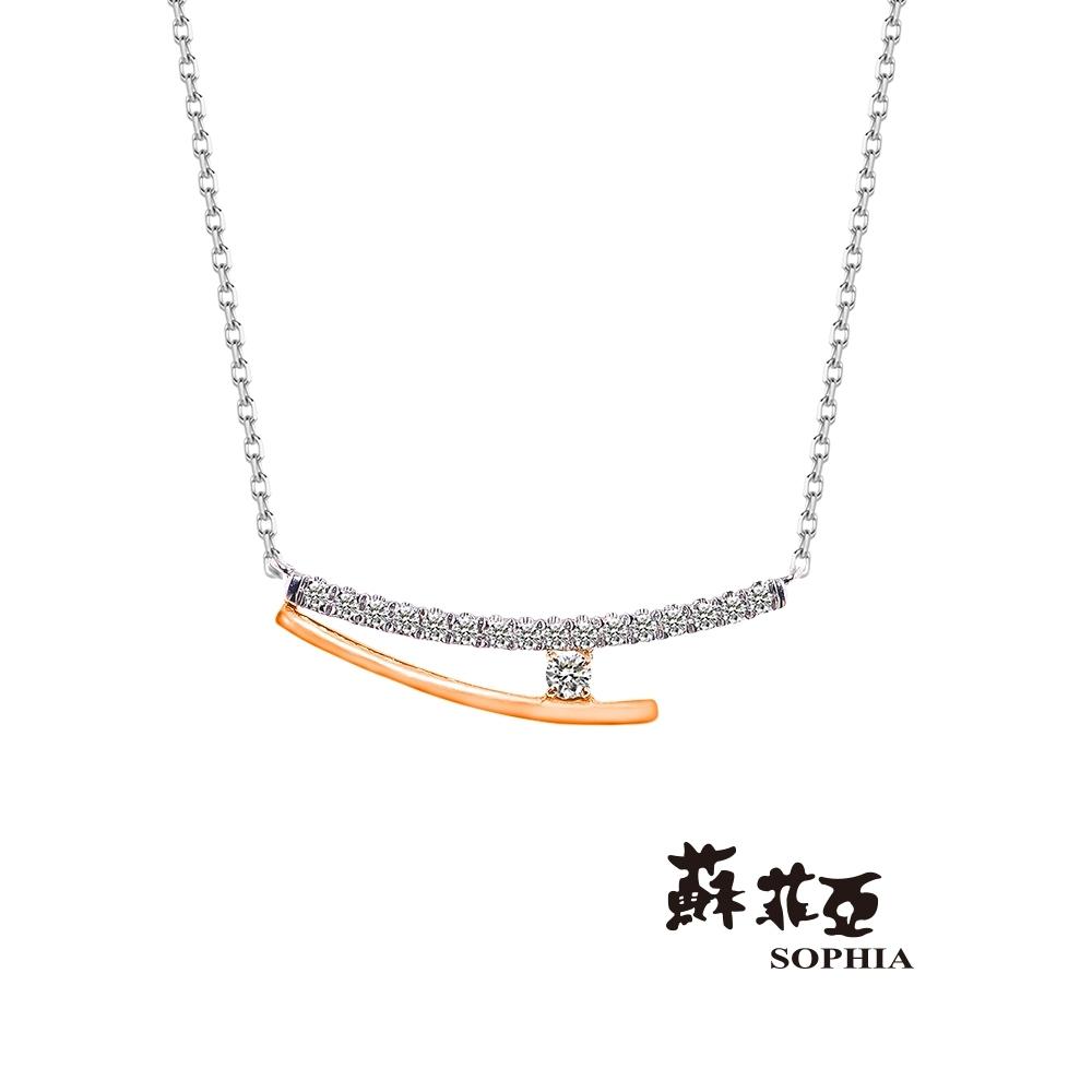 蘇菲亞 SOPHIA - 一見鍾情鑽石套鍊