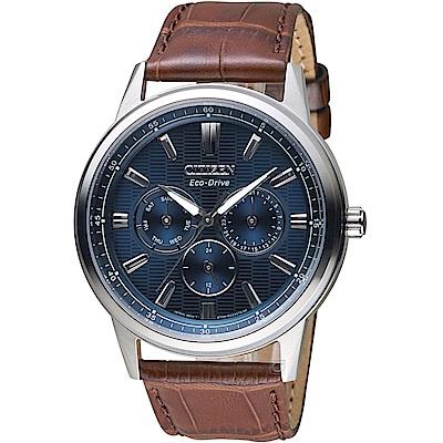 CITIZEN星辰GENT S引領時刻光動能腕錶(BU2071-10L)-藍