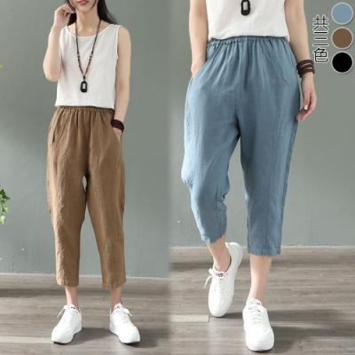 【韓國K.W.】(預購) 時尚寬鬆好穿素面哈倫褲