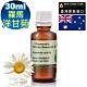 NEW DIRECTIONS 澳洲原裝進口單方純精油30ml(羅馬洋甘菊) product thumbnail 1