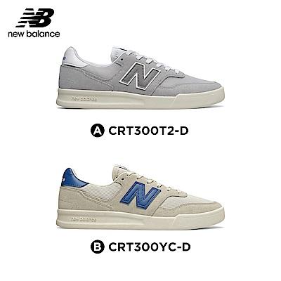 New Balance 復古鞋_中性_淺灰/白色