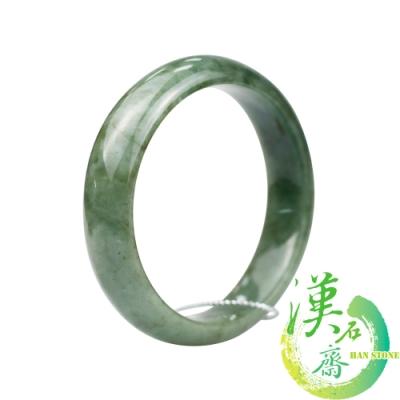 【漢石齋】天然A貨 冰糯種滿綠藍水飄花 翡翠手鐲(手圍17.8/ 版寬 15.3mm)