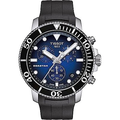 TISSOT Seastar 海星300米潛水石英錶-橡膠款-T120417170410