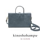 kinoshohampu AKI系列牛皮手提皮夾包 灰藍