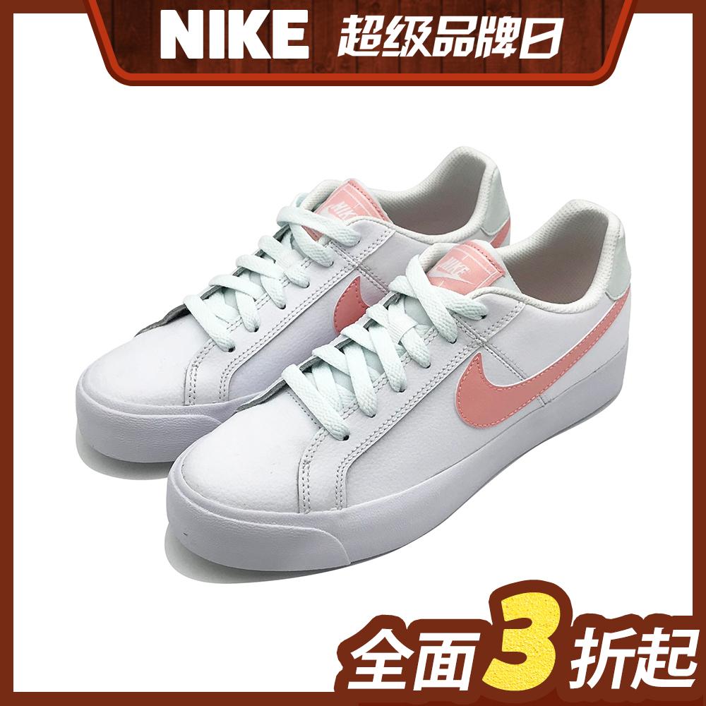 【時時樂限定】NIKE COURT ROYALE AC 女休閒鞋