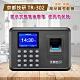 京都技研 TR-302簡易型高品質指紋打卡鐘/考勤機 product thumbnail 1