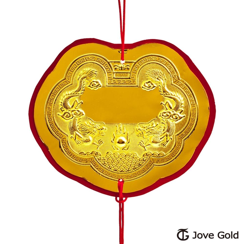 (無卡分期12期)Jove gold 謝神明金牌-黃金伍錢