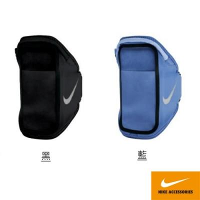 NIKE POCKET ARM BAND PLUS 運動手機臂包 共兩款