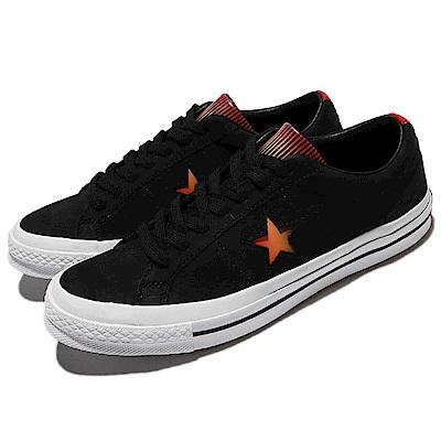 Converse 休閒鞋 One Star 低筒 男女鞋