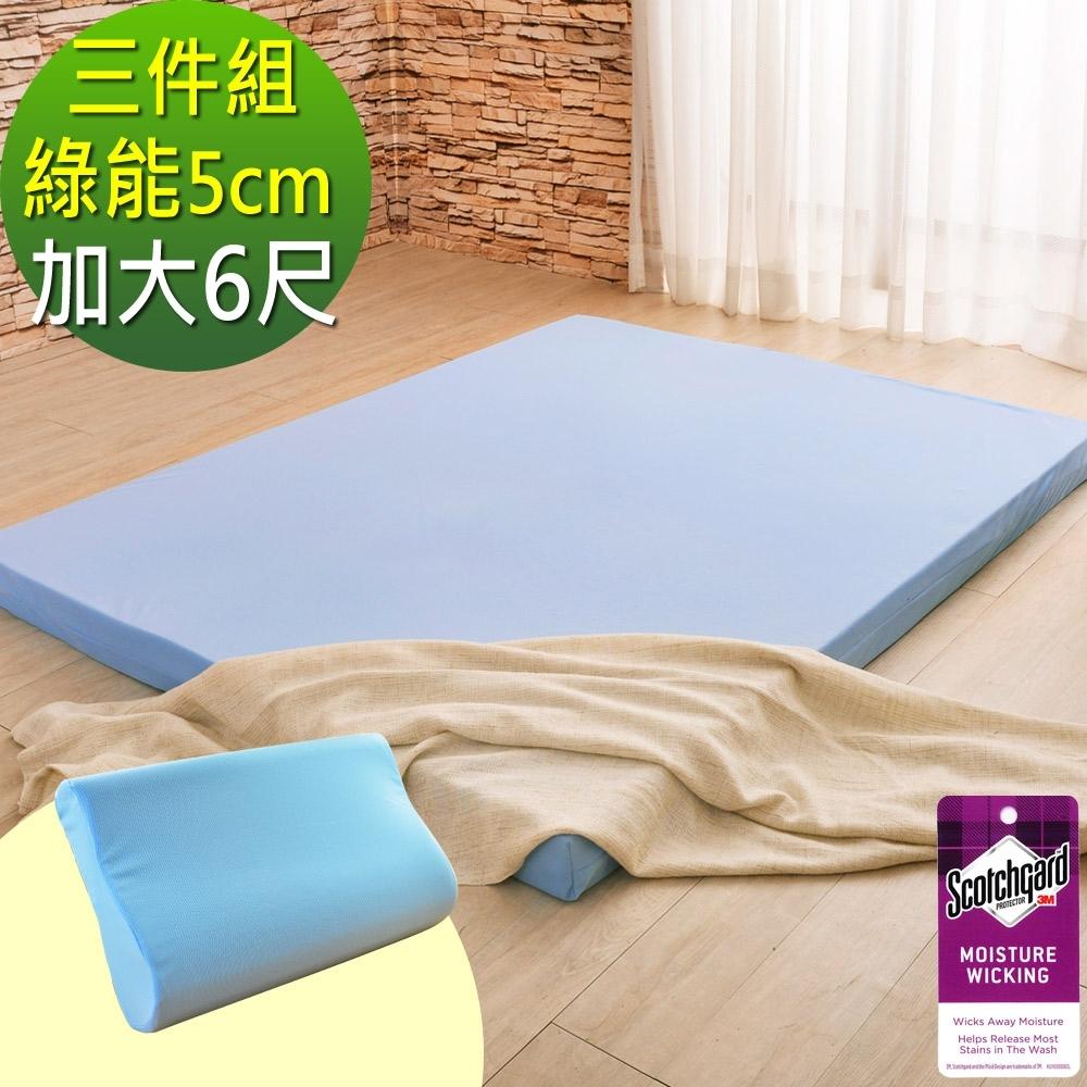 (學霸組)加大6尺-LooCa 綠能涼感護背5cm減壓床墊(搭贈3M吸濕排汗布套)