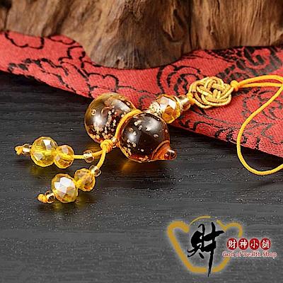 財神小舖  光明納財 葫蘆吊飾-夜光黃色 (含開光) DSL- 7255 - 5