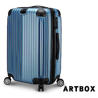 【ARTBOX】月半星宿- 20吋PC磨砂霧面可加大行李箱 (冰藍)