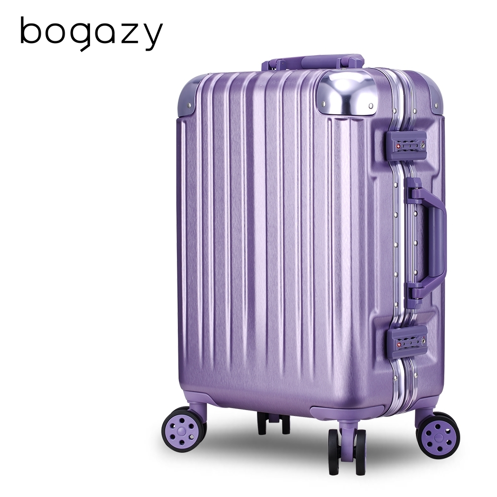 Bogazy 綠野迷蹤 20吋漸消線條拉絲紋鋁框行李箱(女神紫)
