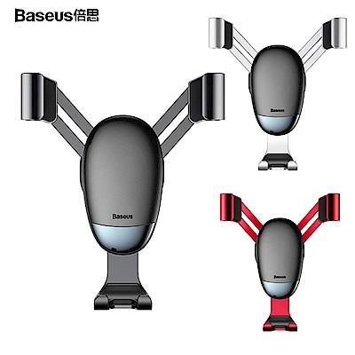 Baseus倍思 mini 重力車載支架 出風口支架 手機支架 導航支架