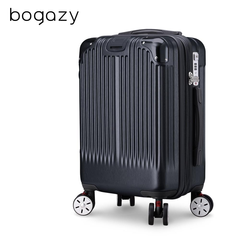 Bogazy 韶光絲旋 18吋拉絲紋行李箱(太空黑)