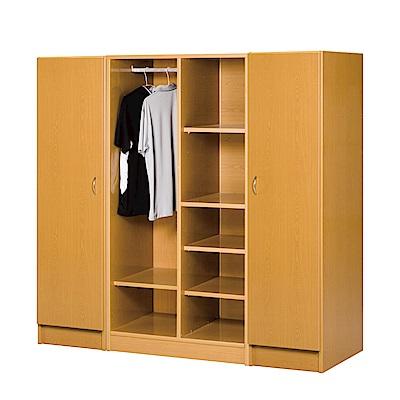 文創集 艾倫環保6.2尺塑鋼二門開放式衣櫃/收納櫃組合-185x61.5x180cm-免組