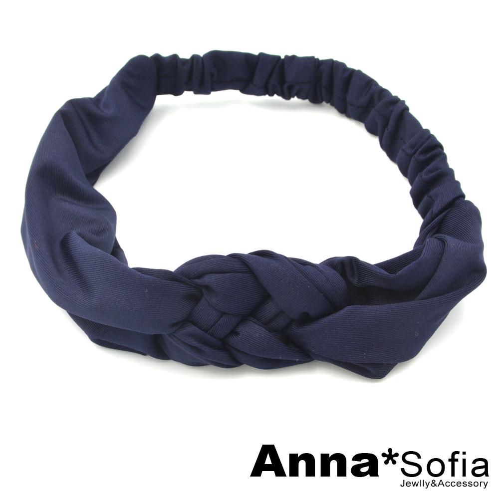 AnnaSofia 交叉編麻花側結 彈性寬髮帶髮飾(深藍系)