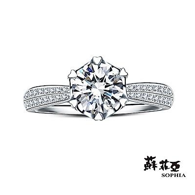 (3月VIP限定)蘇菲亞SOPHIA - 相印 0.30克拉FVVS1 3EX鑽石戒指