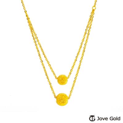 JoveGold漾金飾 完美序幕黃金項鍊