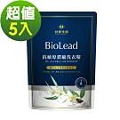 台塑生醫 BioLead抗敏原濃縮洗衣精補充包 (1.8kg*5包入)