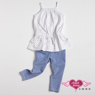 【天使霓裳-童裝】清新點點 細肩帶背心長褲兩件組套裝(白)