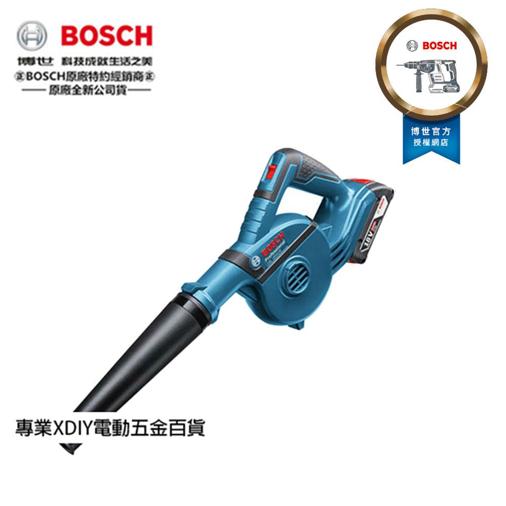 (配4.0兩顆電池+充電器) 德國 Bosch GBL 18V-120 吹葉機 鼓風機