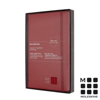 MOLESKINE 經典皮革硬殼筆記本禮盒(L型) -棗紅